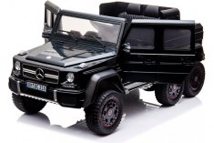 Merсedes-Benz G63 AMG Black 4WD - DMD-318-BLACK-PAINT