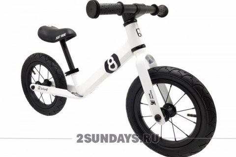 Bike8 Racing AIR white