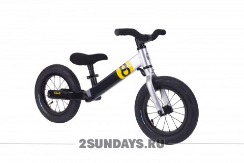 Bike8 Suspension Pro black-silver